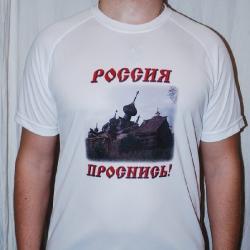 Футболки_4