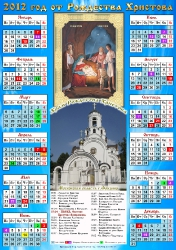 Листовые календари_12