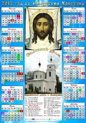 Листовые календари_15