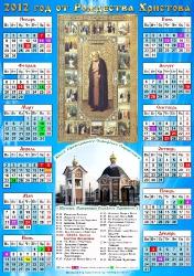 Листовые календари_23