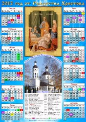 Листовые календари_25