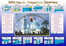 Листовые календари_27