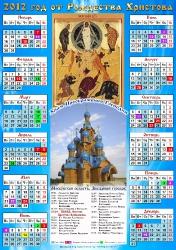 Листовые календари_41