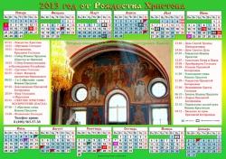 Листовые календари_8