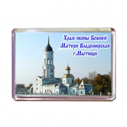 Магниты с изображением храмов_11