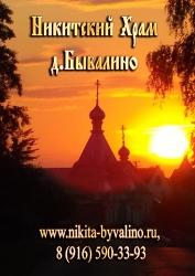 Магниты виниловые с изображением храмов_10