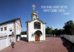 Магниты виниловые с изображением храмов_12