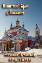 Магниты виниловые с изображением храмов_13