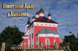 Магниты виниловые с изображением храмов_14