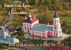 Магниты виниловые с изображением храмов_17