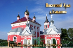 Магниты виниловые с изображением храмов_18