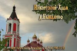 Магниты виниловые с изображением храмов_19