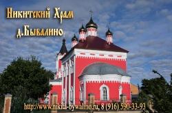 Магниты виниловые с изображением храмов_1