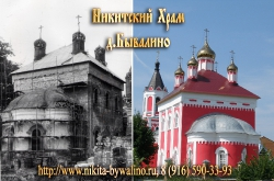 Магниты виниловые с изображением храмов_20