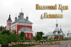 Магниты виниловые с изображением храмов_22