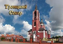 Магниты виниловые с изображением храмов_23