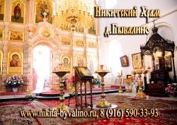 Магниты виниловые с изображением храмов_24