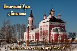 Магниты виниловые с изображением храмов_25