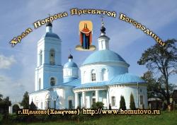 Магниты виниловые с изображением храмов_29