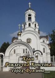 Магниты виниловые с изображением храмов_36