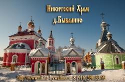 Магниты виниловые с изображением храмов_3