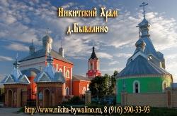 Магниты виниловые с изображением храмов_5