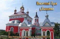 Магниты виниловые с изображением храмов_6