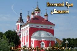 Магниты виниловые с изображением храмов_7