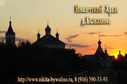 Магниты виниловые с изображением храмов_8