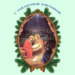 Магниты виниловые к празднику Рождества Христова_10