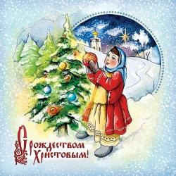 Магниты виниловые к празднику Рождества Христова_11