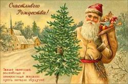 Магниты виниловые к празднику Рождества Христова_12
