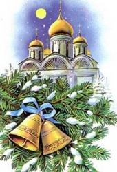 Магниты виниловые к празднику Рождества Христова_13