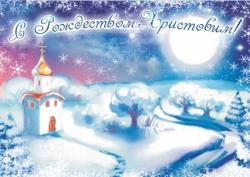 Магниты виниловые к празднику Рождества Христова_14