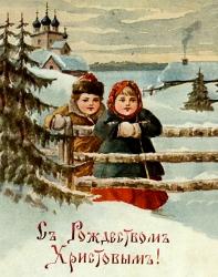 Магниты виниловые к празднику Рождества Христова_16
