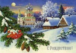 Магниты виниловые к празднику Рождества Христова_17
