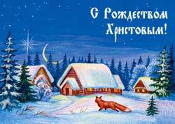 Магниты виниловые к празднику Рождества Христова_18