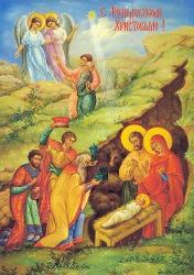 Магниты виниловые к празднику Рождества Христова_3