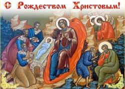 Магниты виниловые к празднику Рождества Христова_4
