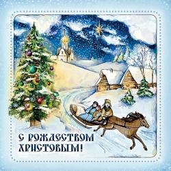Магниты виниловые к празднику Рождества Христова_6