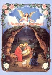 Магниты виниловые к празднику Рождества Христова_8